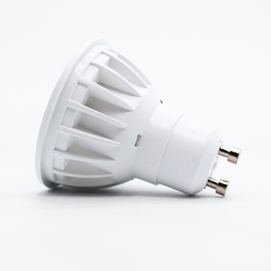 2.4G RF 4W RGBW LED Spotlight(GU10)