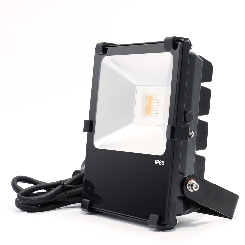 50W RGBW 智能投光灯